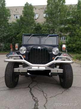 Алдан 67 1947