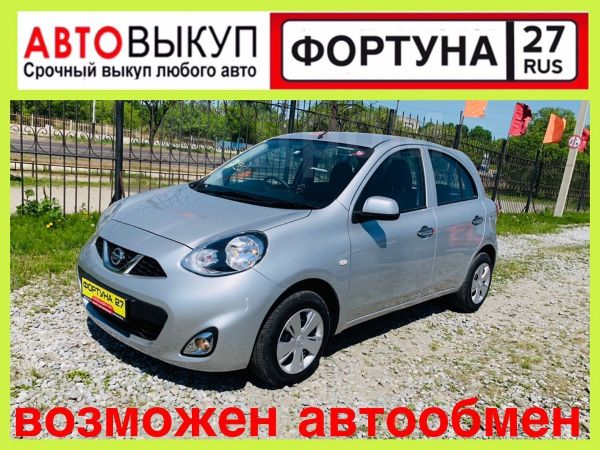 Nissan March, 2015 год, 428 000 руб.