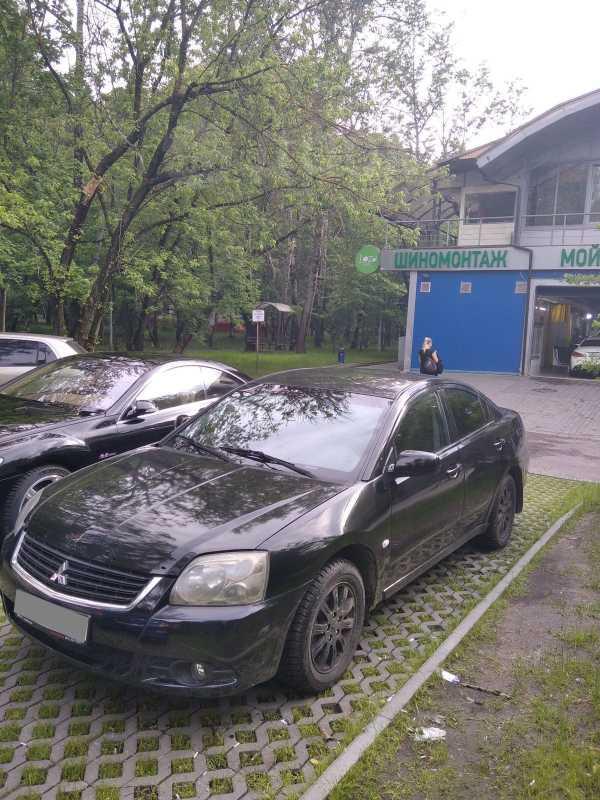 Mitsubishi Galant, 2008 год, 284 500 руб.