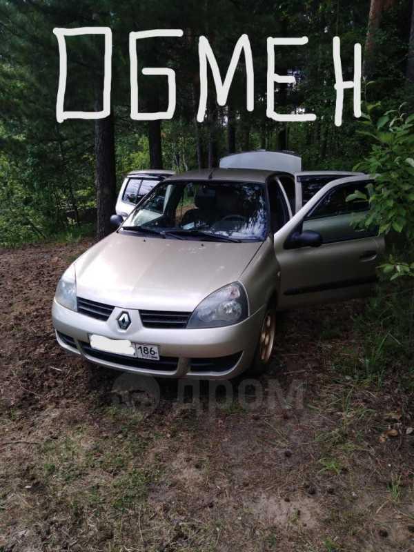 Renault Symbol, 2007 год, 180 000 руб.