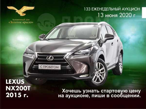 Lexus NX200t, 2015 год, 1 837 000 руб.