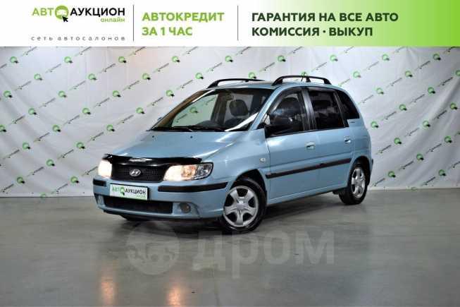 Hyundai Matrix, 2008 год, 382 000 руб.
