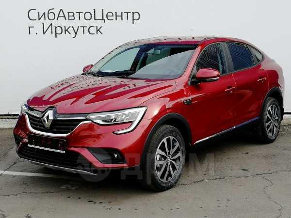 Renault Arkana, 2020 год, 1 402 000 руб.