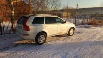 Екатеринбург XC90 2006