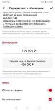 Scion tC, 2005 год, 150 000 руб.