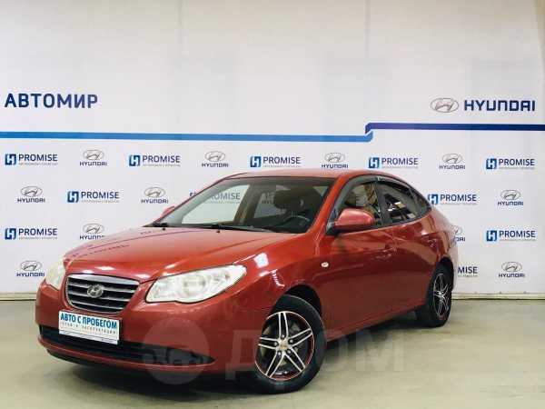 Hyundai Elantra, 2008 год, 342 000 руб.