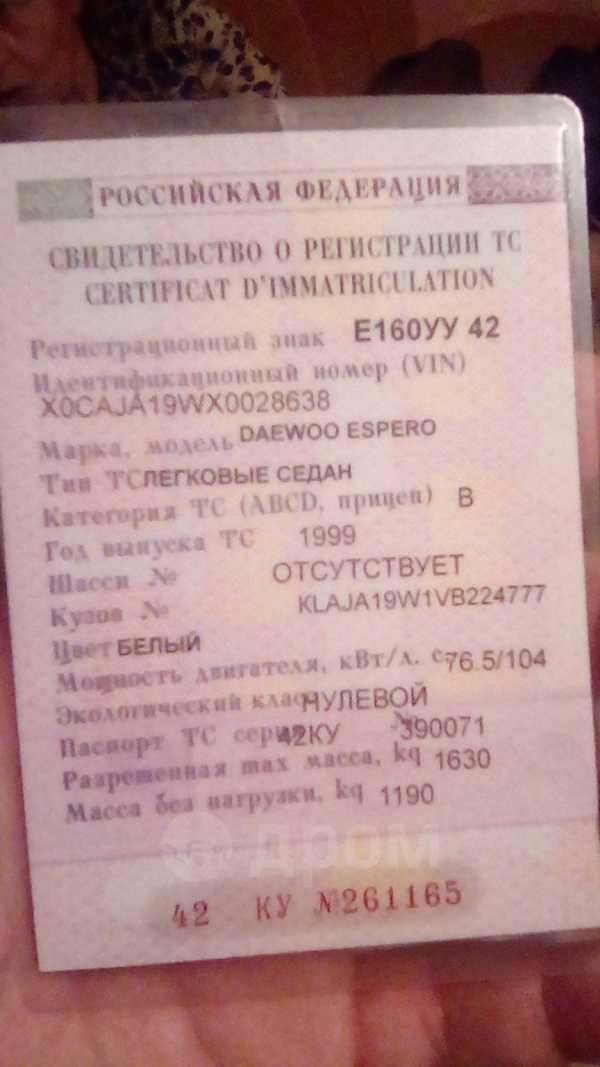 Daewoo Espero, 1999 год, 35 000 руб.