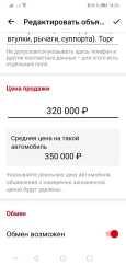 Лада Ларгус, 2013 год, 320 000 руб.