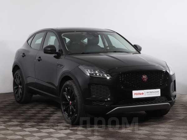 Jaguar E-Pace, 2020 год, 3 663 000 руб.