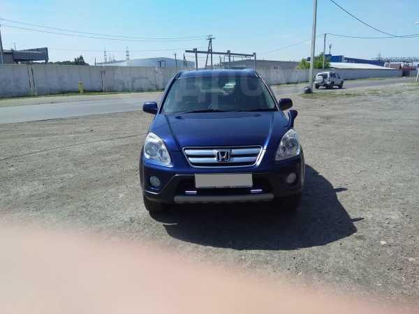 Honda CR-V, 2005 год, 600 000 руб.