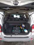 Nissan Pathfinder, 2007 год, 744 000 руб.