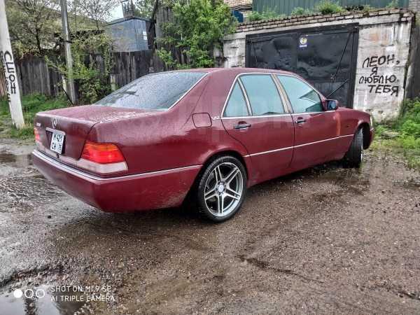 Mercedes-Benz S-Class, 1994 год, 500 000 руб.