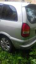 Subaru Traviq, 2001 год, 215 000 руб.