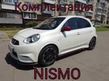 Биробиджан Nissan March 2015