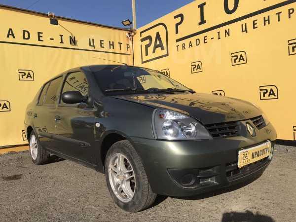 Renault Symbol, 2006 год, 132 000 руб.