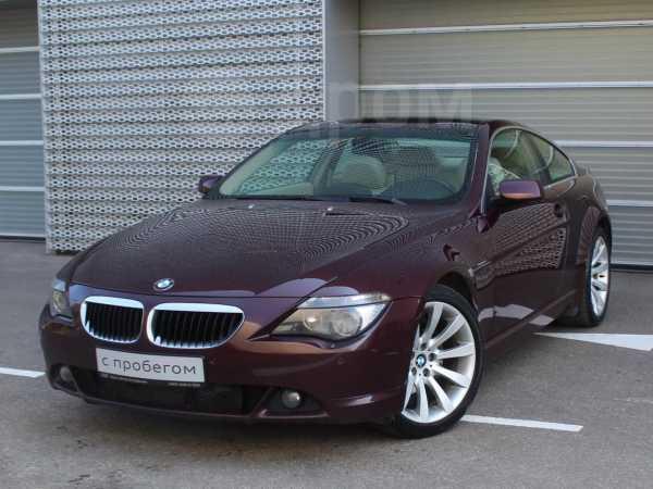 BMW 6-Series, 2007 год, 686 310 руб.