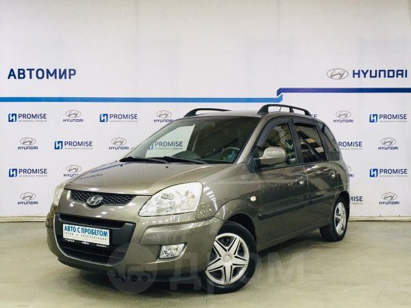 Hyundai Matrix, 2008 год, 400 000 руб.