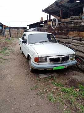 Чита 31029 Волга 1994