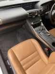Lexus IS300h, 2015 год, 1 555 000 руб.