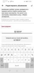 Лада 2115 Самара, 1999 год, 35 999 руб.