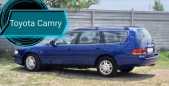 Toyota Camry, 1992 год, 200 000 руб.