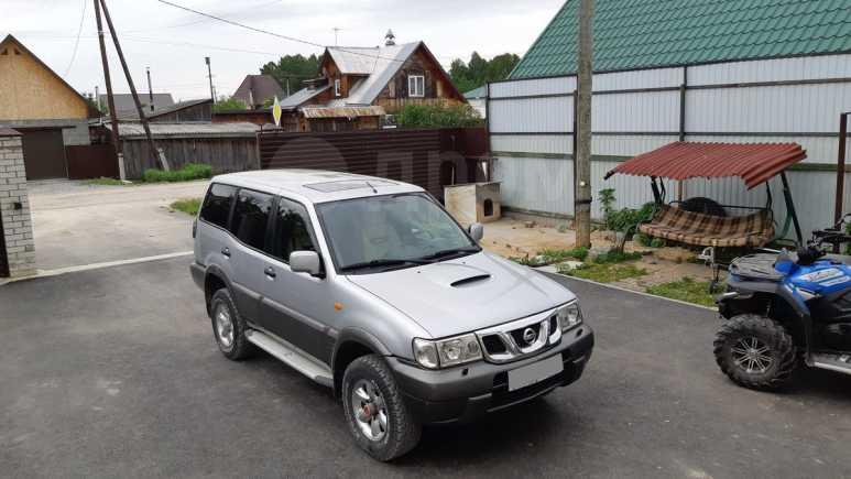 Nissan Terrano II, 2003 год, 435 000 руб.