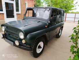Песчанокопское 469 1992