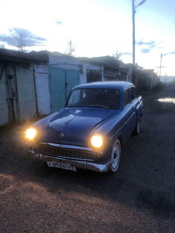 Москвич 407, 1962 год, 40 000 руб.