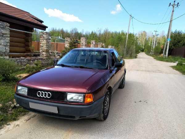 Audi 80, 1991 год, 115 000 руб.
