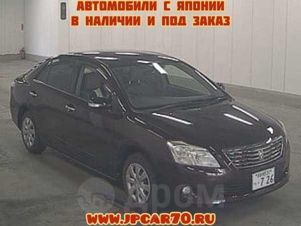 Toyota Premio, 2010 год, 785 000 руб.