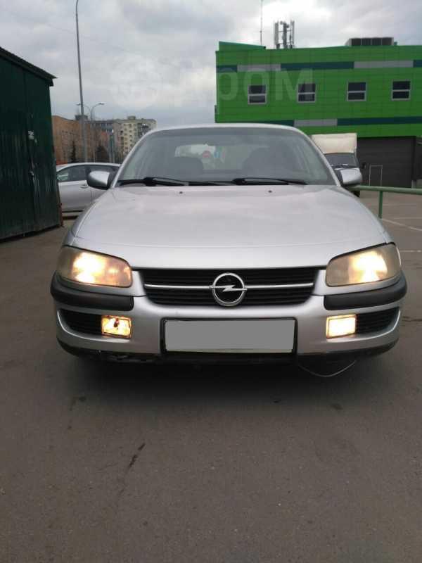 Opel Omega, 1998 год, 130 000 руб.