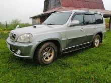 Гаврилов-Ям Terracan 2001