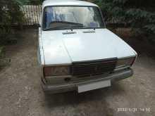 Кропоткин 2107 1994