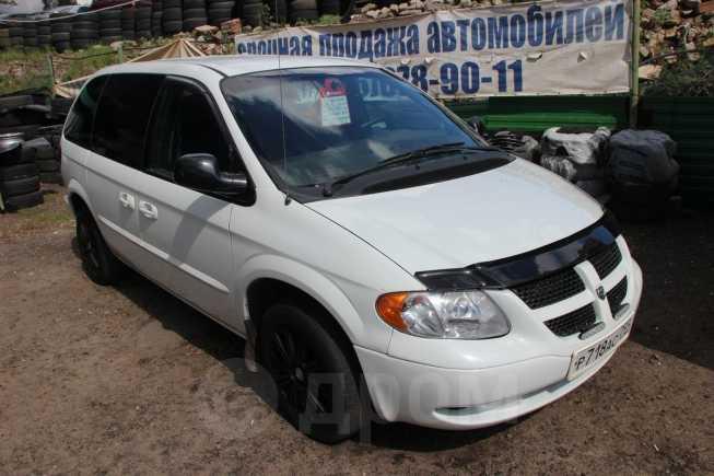 Dodge Caravan, 2003 год, 272 000 руб.