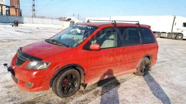 Mazda MPV, 2002 год, 245 000 руб.