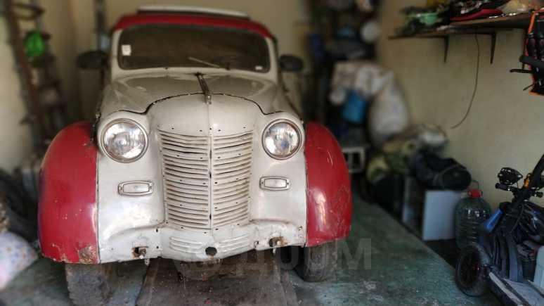 Москвич 401, 1954 год, 100 000 руб.