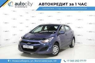 Новосибирск i30 2013