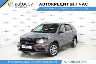 Новосибирск Веста 2018
