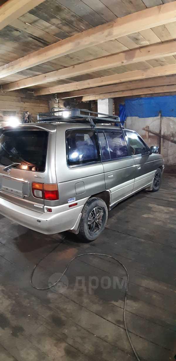 Mazda Efini MPV, 1997 год, 250 000 руб.
