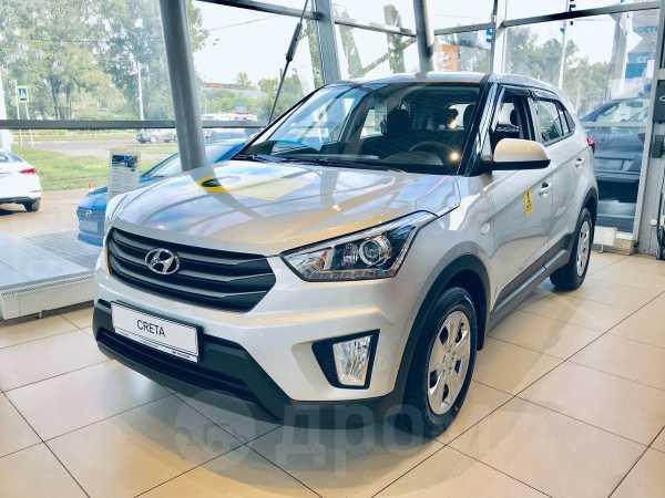 Hyundai Creta, 2020 год, 1 181 822 руб.