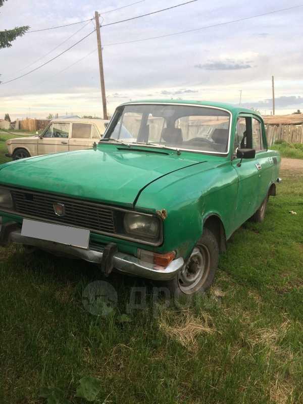 Москвич 2140, 1977 год, 13 000 руб.
