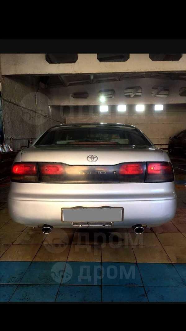 Toyota Aristo, 1994 год, 125 000 руб.