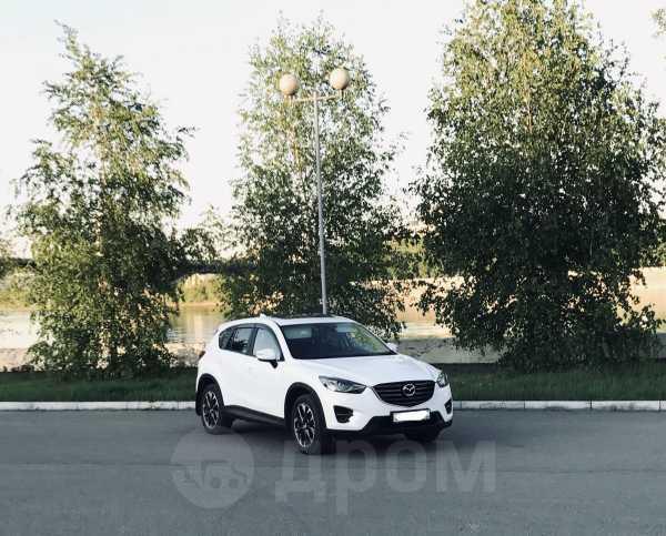 Mazda CX-5, 2015 год, 1 525 000 руб.