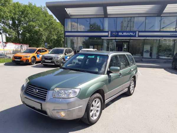 Subaru Forester, 2007 год, 559 000 руб.