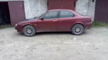 Полевской 156 2002