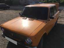 Орск 2101 1975