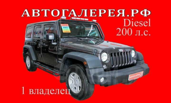 Jeep Wrangler, 2016 год, 3 398 000 руб.