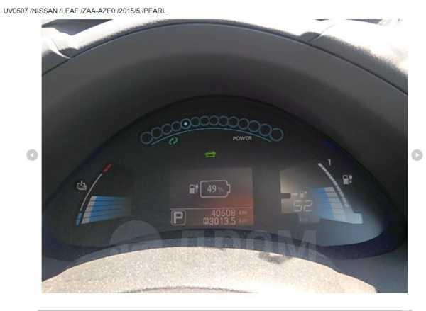 Nissan Leaf, 2015 год, 595 000 руб.