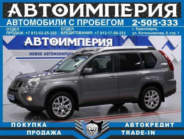 Nissan X-Trail, 2011 год, 858 000 руб.
