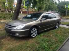 Ростов-на-Дону 607 2001